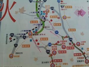 湯沢市 紅葉絶景ルート 剣道310号線