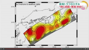 南海トラフ地震 危険地域