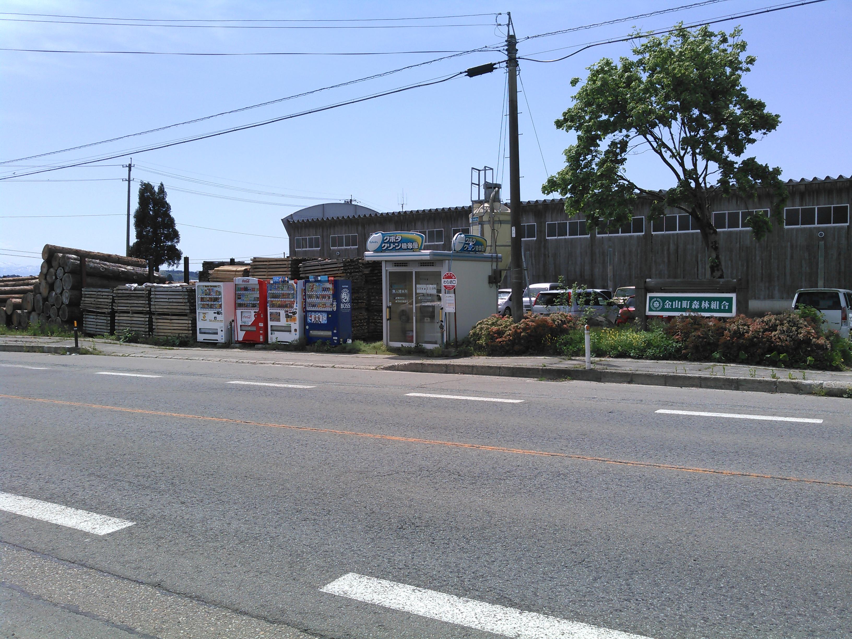 金山住宅の無垢材 金山杉は金山町ふるさと納税でも1本もらえる ...