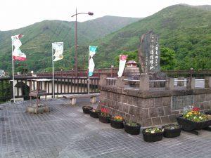 芦ノ牧温泉 阿賀川 橋