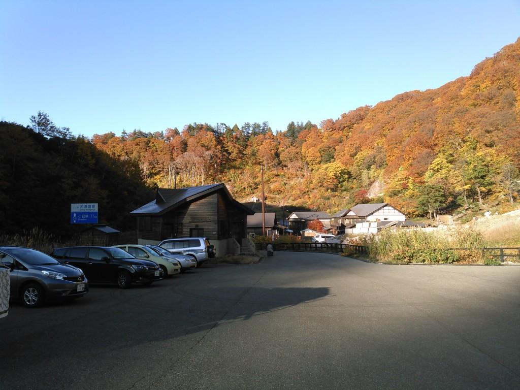泥湯温泉 駐車場付近 紅葉