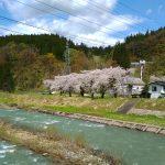 菅義偉氏の母親の実家は農家ではない?子供の頃の遊び場だった?