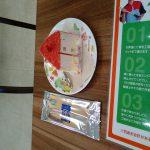 太陽自動車の車検は太田で評判や口コミはどう?オイル交換も予約が必要なほど人気?